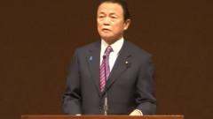 ministru japonia
