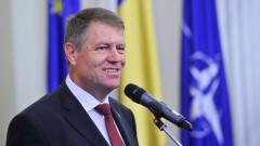 Klaus Iohannis, receptie - presidency.ro 2