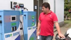 incarcare masini electrice hunedoara