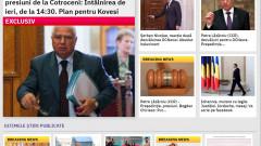 PrintScreen DCNews