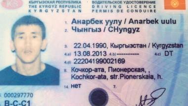 taximetrist kirgiz buletin