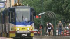 16 tramvai
