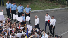dragnea miting crop inquam ganea