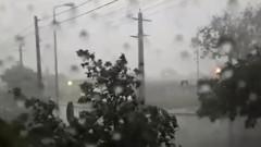furtuna oeadea