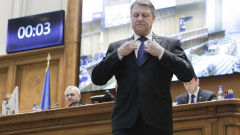 170207_PARLAMENT_IOHANNIS_02_INQUAM_PHOTOS_Adriana_Neagoe (1)