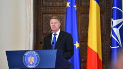 klaus iohannis_presidency
