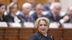 180129_PARLAMENT_VOT_GUVERN_DANCILA_011_INQUAM_Photos_Octav_Ganea