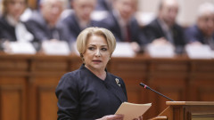 180129_PARLAMENT_VOT_GUVERN_DANCILA_012_INQUAM_Photos_Octav_Ganea