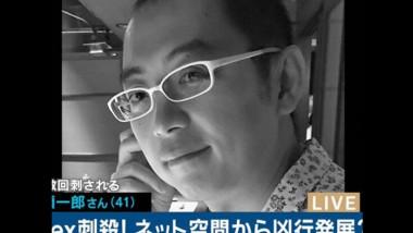 Kenichiro Okamoto