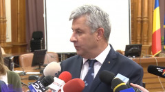 iordache in parlament