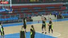 sport baschet feminin U20