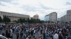 proteste 6 ganea