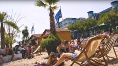 plaja bruxelles
