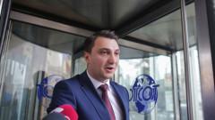 paul ionescu consilier dragnea_inquam ganea (1)
