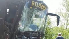 autocar muntenegru