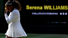 serena williams wimbledon 2018 finala plange