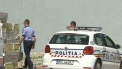 politie depozit constructii
