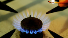 Natural Gas Prices Up On Energy Market