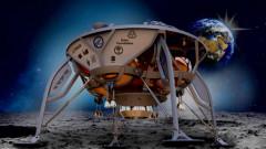 nava spatial israel trimisa pe luna