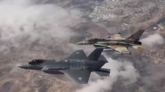 raid aeriana siria israel