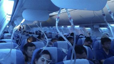 masti de oxi air china