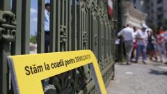 protest ccr STAM LA COADA PENTRU DEMOCRAȚIE_inquam ganea (3)