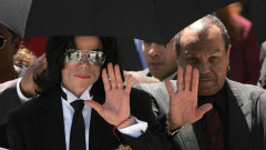 Verdict in the Michael Jackson Trial