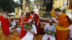 Pestera Thailanda