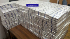 foto 2 tigarete confiscate SICE