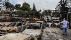GREECE-MATI-WILDFIRES