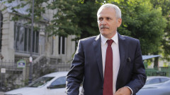 180515_DRAGNEA_ICCJ_02_INQUAM_Photos_George_Calin