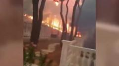 foc in curte