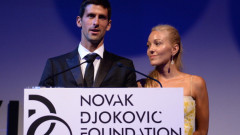 The Novak Djokovic Foundation New York Dinner - Inside