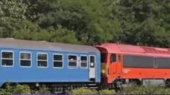 tren ungaria