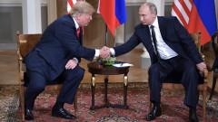 trump putin - kremlin.ru