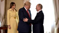 putin trump melania - kremlin.ru