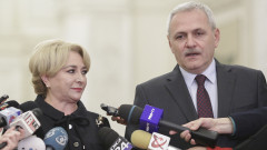 180117_DRAGNEA_DANCILA_004_INQUAM_Photos_Octav_Ganea