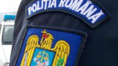 politia ecuson