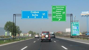 bulgaria road