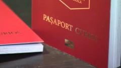 pasaport curios