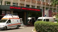 spitalul satu mare