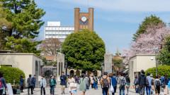 studenti universitate tokyo