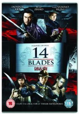 14-blades