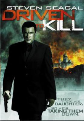 driven-to-kill