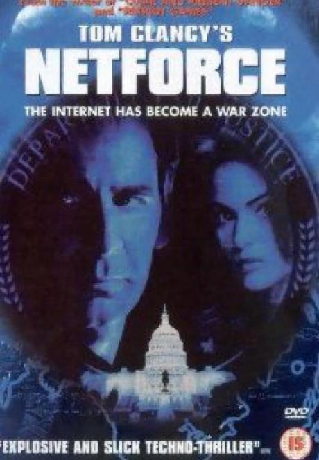 netforce1