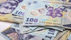 bancnote 100 de lei bani credit