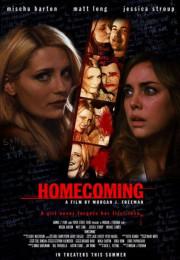 homecoming-668901l