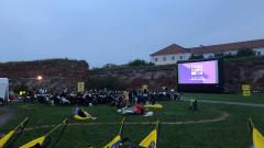 Oradea Summer Film 2018