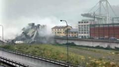 pod viaduct italia bun