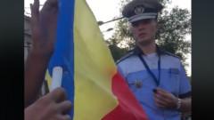 politist steag
